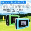 【即納】ジョルトファインダー JoltFinder 多機能搭載ゴルフ用レーザー距離計 KDS