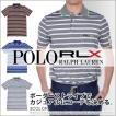 (厳選セール商品)ポロ・ラルフローレン ポロゴルフ RLX エアフロー アクティブ フィット 半袖ポロシャツ 大きいサイズ