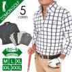 ゴルフウェア メンズ  ゴルフポロシャツ 大きいサイズ 長袖 ゴルフウエア コモンゴルフ CG-LP652