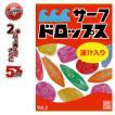 サーフィン DVD サーフドロップス Vol.2 サーフフード...