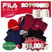 フィラ ゴルフ FILA 2018年新春福袋 レディースセット 797100