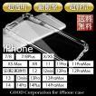 クリアケース iPhone 11 11pro 11promax XR X XS MAX 8 7 Plus ケース シリコン スマホケース カバー アイフォン TPU 携帯ケース