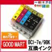 【5色セット】 BCI-7e+9/5MP キャノンインク互換 BCI-7e BCI-9BK iP5200R iP4500 iP4300 iP4200 MP830 MP810 MP800 MP610 MP600 MP500 MX850 送料無料あり