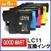 【4色セット】 LC11 LC11-4PK ブラザーインクカートリッジ互換 brotherインク LC11 送料無料あり