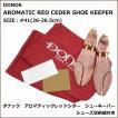 シューキーパー レッドシダー 収納袋付き DONOK アロマティック レッドシダー シューキーパー 紳士用 #41(26-26.5cm) AROMATIC REDCEDER SHOE KEEPER プレゼント