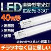 GOODGOODS LED 蛍光灯 40W形 18W 1980LM 120cm 直管 工事不要 SMD蛍光灯(白色) LED電球 LD120