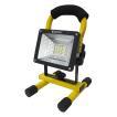 LED投光器 充電式 12W CREE ポータブル投光器 電池の取り換え可能 作業灯 夜釣り 集魚灯 キャンプ 防水 防災グッズ GH10-S