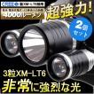 2個セット LED ヘッドライト 懐中電灯 4000ルーメン T6 CREE 充電式 アウトドア 登山 夜釣り キャンプ 作業用ライトHL90