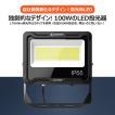 ポイント5倍 LED投光器 100W 1000W相当 11000lm led 投光器 看板灯 集魚灯 作業灯 倉庫 工場 防水 明るい 一年保証 広角 LD302