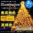 全品ポイント3倍 LEDイルミネーションライト 1000球 60m クリスマス 電飾 ストレート 防水 パーティー用電飾 連結タイプ 看板照明ld66