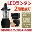 GOODGOODS LED ソーラー ランタン 充電式 ハンディライト 無段階調光機能 USBポート付 4way充電 キャンプ 防災 停電に