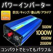GOODGOODS 正弦波インバーター 12v 1000W 最大2000W DC/AC カーインバーター 発電機 エンジン発電機 防災グッズ  SPI002