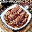*韓国食品*【クール便・冷凍】自家製・味付牛LAカルビ1kg■goodmall_焼肉■BBQ■