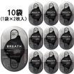 T10・ネコポス便・全国送料無料・ポスト投函■BREATH SILVER QUINTET MASK ブレスマスク レギュラー ブラック  1袋(2枚入)×10個■PM0.1〜PM2.5対応