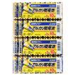 アルカリ乾電池40本セット【三菱単3電池LR6N/10S x4パ...