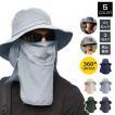 日よけ 帽子 即納 サファリーハット UVカット 紫外線対策 メンズ レディース 折りたたみ 通気性 男女兼用 釣り 農作業 代引不可