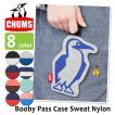 倉庫一掃SALE チャムス CHUMS ブービーパスケース スウェットナイロン Booby Pass Case Sweat Nylon ch60-2012