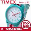 TIMEX (タイメックス) TW7C09800 TIMEX KIDS/タイメックスキッズ ナイロンベルト グリーン キッズ・子供にオススメ! かわいい! キッズウォッチ 腕時計