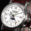 エアロマティック Aeromatic1912 エアロマチック 自動巻 カレンダー 正規代理店 腕時計 A1091