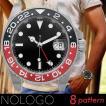 腕時計 メンズ NOLOGO ノーロゴ GMTマスター パイロットウォッチ NL000M