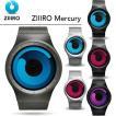 ZIIIRO Mercury 正規代理店 ジーロ マーキュリー 卒業祝い/入学祝い 腕時計 メンズ レディース