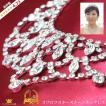 ネックレス necklace レディース SWAROVSKI スワロフスキー ラインストーン プレゼント