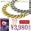 ネックレス メンズ 24K 喜平 キヘイ ゴールド 24金 シルバー ロジウムめっき ロング 70cm
