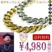ネックレス 喜平  キヘイ ゴールド 24金メッキ シルバー ロジウムめっき  ロング 60cm