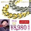ネックレス メンズ 喜平 キヘイ 24K ゴールド 24金メッキ シルバー ロジウムめっき 60cm かっこいい