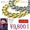 ネックレス 喜平 キヘイ ゴールド 24金メッキ シルバー ロジウムめっき ロング
