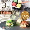 京ティラミス 最高級素材使用 プレーン 抹茶 ほうじ茶 好きな味を選べる3個入(送料込)