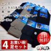 靴下 メンズ ビジネス5本指ソックス 黒・紺・グレー・チャコールグレー 4足セット 26-27cm
