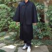 寺院用 寺用 とんび インバネス コート 二重まわし メンズ 男性用 秋冬用 日本製 [ウールとんびコート] 敬老の日 父の日 送料無料