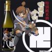 日本酒 戦国のアルカディア 名将銘酒47撰 御殿桜 特別純米酒 蜂須賀小六ラベル720ml×3本(送料無料)