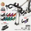【在庫あり】GORIX ゴリックス フォークマウント 自転...