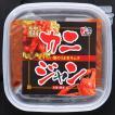 鳥取県産 カニジャン 単品 蟹笑 要冷凍 他のメーカー商品との同梱不可