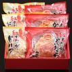 鳥取県産 紅ずわいがに かにおこわ・かにドリアギフト 各3個 蟹笑 要冷凍 他のメーカー商品との同梱不可