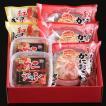 鳥取県産 紅ずわいがに 詰め合わせギフト 蟹笑 要冷凍 他のメーカー商品との同梱不可