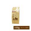 ニカラグア世界規格Qグレード珈琲豆(100g)
