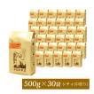 【メガ盛り業務用卸】グァテマラ・ラスデリシャス30袋入BOX/珈琲豆