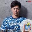 <受注生産>エスエスケイ(SSK) 昇華カスタムオーダーTシャツ チームオーダー 野球用品