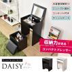 化粧台 ドレッサー 鏡 コンパクト 安い 白 黒 椅子付き テーブル 机 収納 引出し 幅50cm (デイジー)(ドリス)