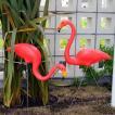 ピンクフラミンゴ 50Sスタイル ガーデンオブジェ 大人買い10組特別価格
