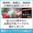 キッチンペーパーまとめ買い 花束吸収名人12箱/キッチンペーパー