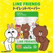 【送料無料】LINE FRIENDS トイレットペーパー パルプ100% 2枚重ね 96ロール(12ロール×8パック)  トイレットロール フローラルの香り