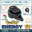 【日本正規代理店品】ポケモンGO Plus用 充電式バッテ...