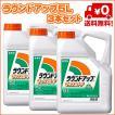 除草剤 【 送料無料 】ラウンドアップマックスロード 5L 3本入り 日産化学