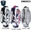 今だけポイント15倍 アドミラル ゴルフ キャディバッグ 総エナメルモデル ADMG6SC5 2016モデル