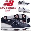 ニューバランス メンズ ゴルフシューズ MGB574 ソフトスパイク