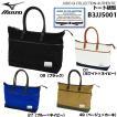 ミズノ 柔道衣コレクション 柔道着バッグ トートバッグ 横型 B3JJ5001